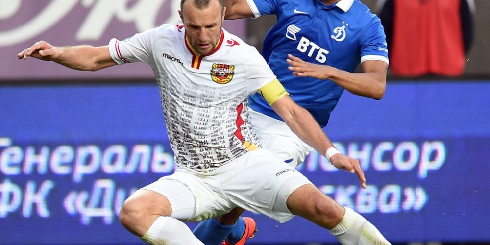 Arsenal Tula vs Dynamo Moscow Betting Tips